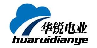 湖北华锐新能电业科技有限公司