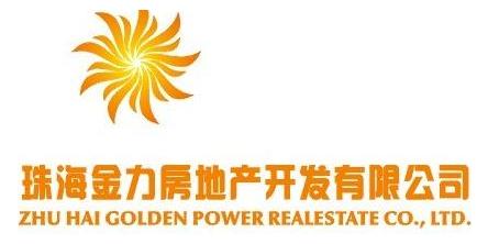 珠海金力房地产开发有限公司
