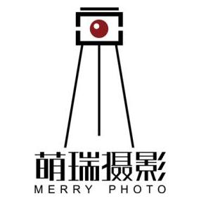 上海萌瑞摄影制作有限公司