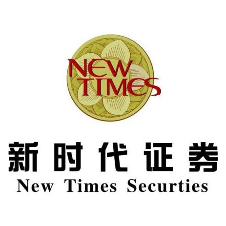 新时代证券股份有限公司天津红旗路证券营业部