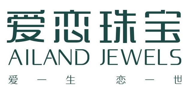 北京京城爱恋珠宝有限公司
