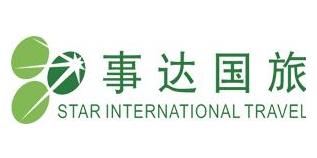海南事达国际旅行社有限公司上海分公司