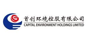 首创环境控股有限公司