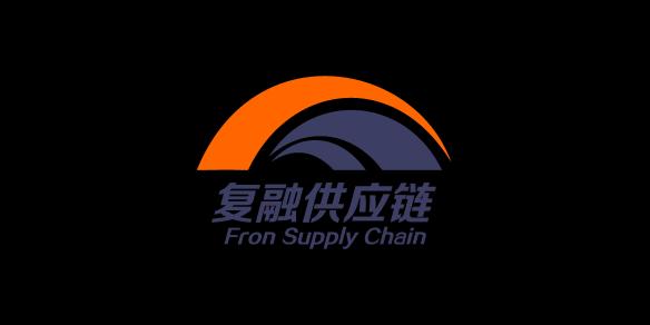 上海复融供应链管理有限公司