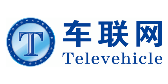 广东车联网信息科技服务有限公司