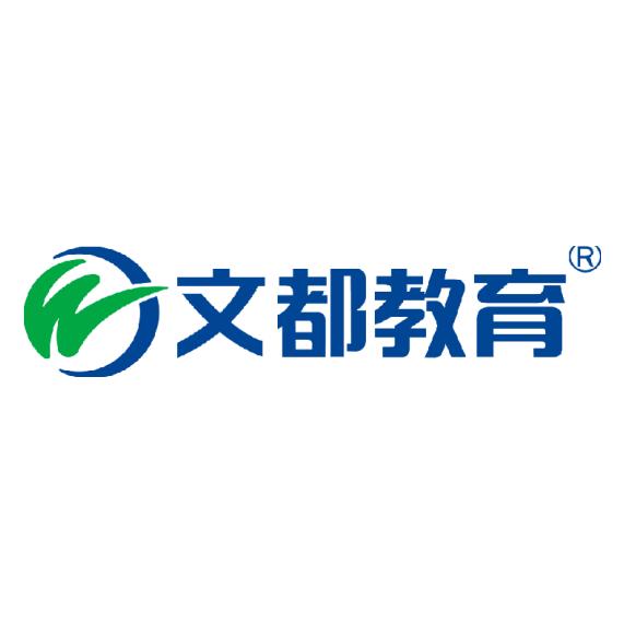 陕西文都教育科技有限公司
