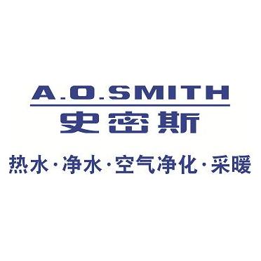 A.O.史密斯(中国)