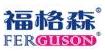 福格森(武汉)生物科技有限公司