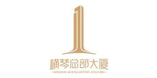 珠海横琴总部大厦发展有限公司