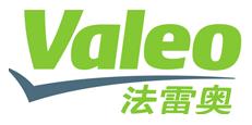法雷奥汽车自动传动系统(南京)有限公司