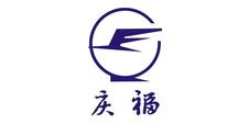 台州市福鑫汽车零部件有限公司