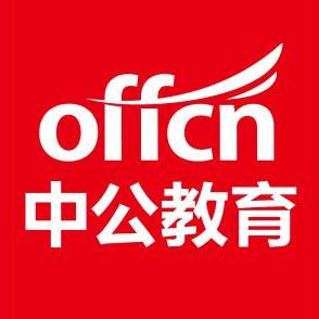 北京中公教育科技有限公司吴忠分公司