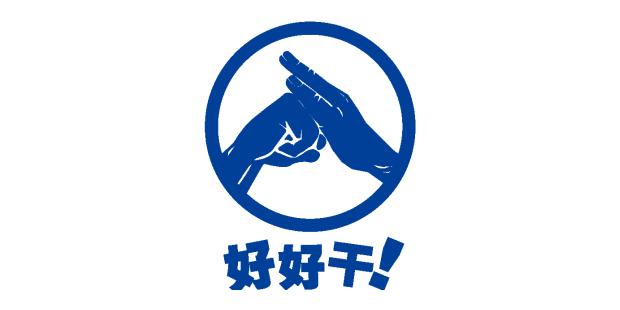 上海亿人网络科技有限公司
