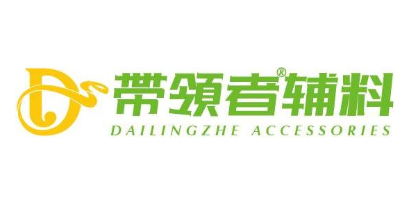 广州市带领者实业有限责任公司