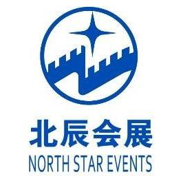 北京北辰会展集团有限公司