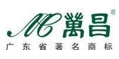 广东万昌印刷包装有限公司