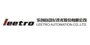 成都乐创自动化技术股份有限公司