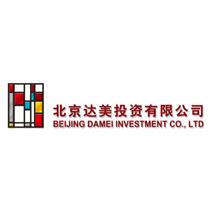 北京达美投资有限公司