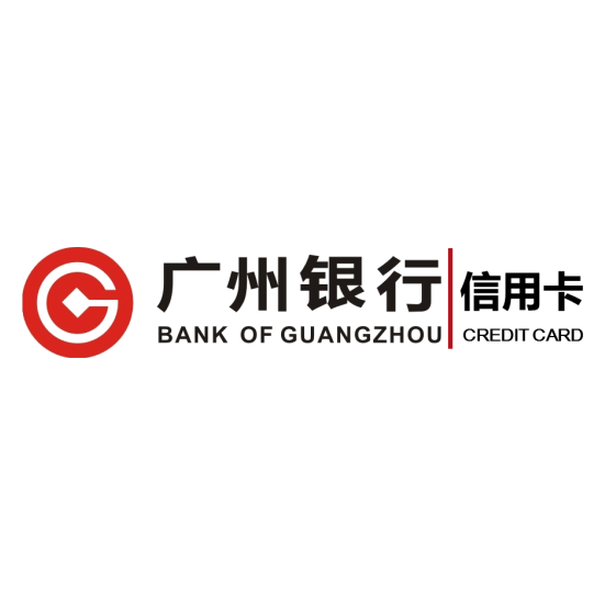 廣州銀行信用卡