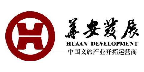 安徽华安发展控股集团有限公司