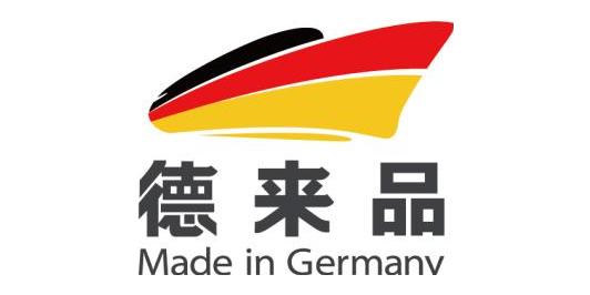 德来品(大连)国际贸易有限公司
