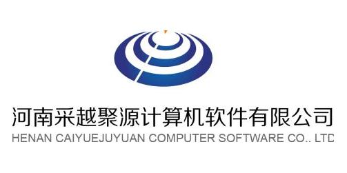 河南采越软件技术股份有限公司
