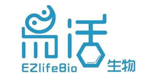 广州易活生物科技有限公司
