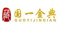 北京国一金典文化有限公司