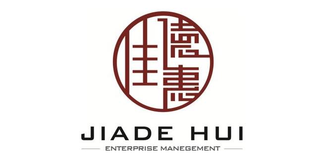 佳德惠企业管理咨询(大连)有限公司