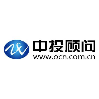 深圳市中投顾问股份有限公司