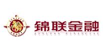 锦联金融集团股份有限公司