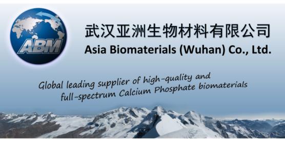 武汉亚洲生物材料有限公司