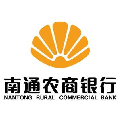 江苏南通农村商业银行股份有限公司