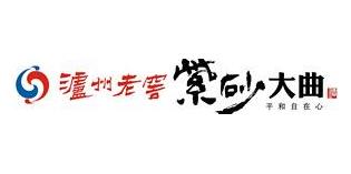 泸州老窖柒泉乾阳销售