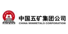 五矿有色金属控股有限公司