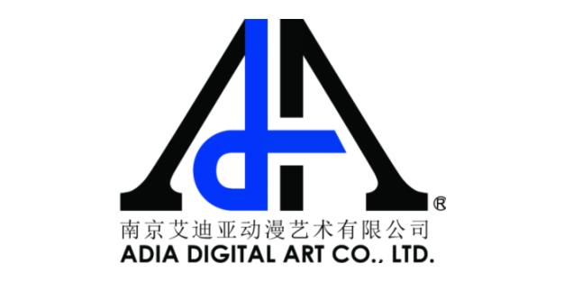 南京艾迪亚动漫艺术有限公司