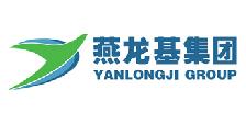 燕龙基环保企业上海
