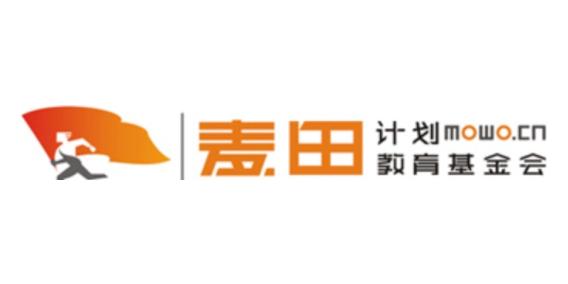 广东省麦田教育基金会