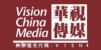 华视传媒集团
