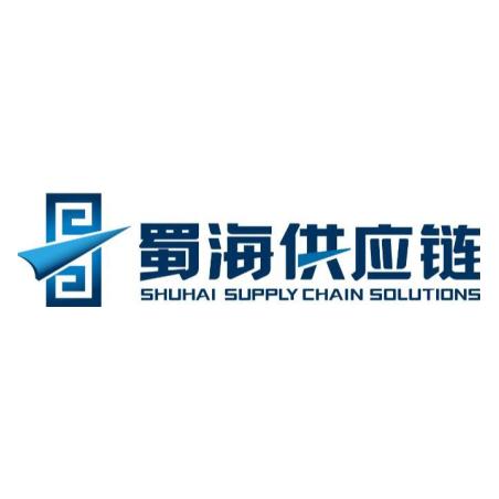蜀海(北京)供应链管理有限责任公司