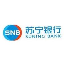 江苏苏宁银行股份有限公司