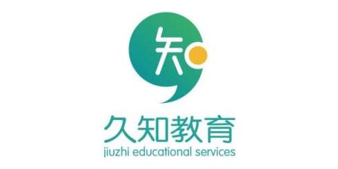 江苏久知教育培训有限公司