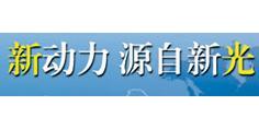 沈阳航天新光集团有限公司
