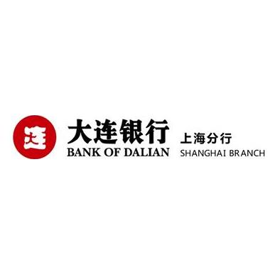 大连银行股份有限公司上海分行