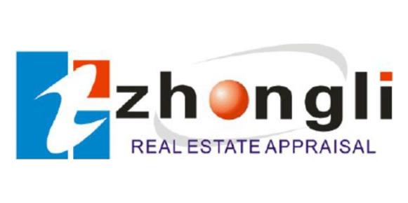 杭州中立房地产土地评估规划咨询有限公司