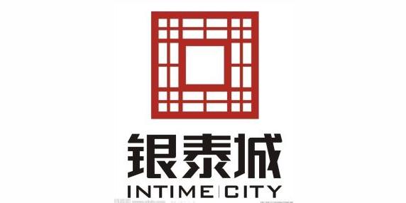 台州银泰置业有限公司
