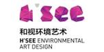 和视环境艺术工程上海