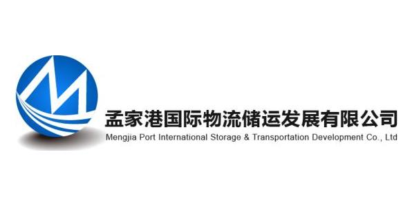孟家港国际储运
