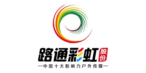 北京路通彩虹传媒股份有限公司