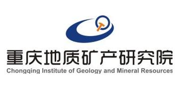 地质矿产研究院